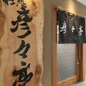 各種コース料理に2500円の追加で、飲み放題も追加できます