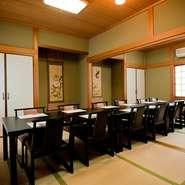 座敷椅子席や座卓など個室のご利用がいただけます。お料理も会席料理・宴会料理などご用意いたします。