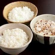 3種類のお米から選べるご飯