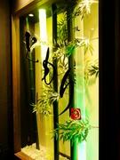 竹林を思わせる看板、店内はどんな風情なのかと期待が高まる