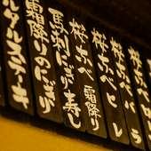中江の店舗は有形文化財に指定されています