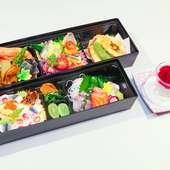 配達可能の仕出し弁当⁂旬彩二段重⁂2,500円(税別)