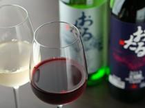 産地が同じで、料理との相性のいい豊かな香りの『おたるワイン』