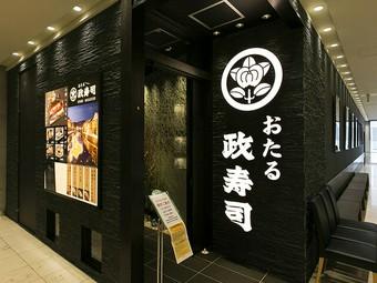日本一のグルメの街・東京でも珍しい豊富な食材の品ぞろえ
