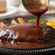 """たっぷりの野菜と牛肉をじっくり煮込んだフォン・ド・ヴォー""""グラスドビアン""""で作るデミグラスソースは、深い味わい。看板メニューの煮込みハンバーグやビーフシチューをはじめ、多くのメニューで味わえます。"""