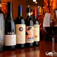 イタリア産を中心とした豊富なワインの品揃えもこの店の魅力。群馬県でも随一のラインナップです。