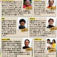テイクアウト【ビストロボックス】の販売を開始しました! 出来立ての冷前菜3品、メイン1品の計4品を真空パック冷凍し、保冷バックに詰めました。 ◆まる姫ポークのハーブマリネ(約300g)◆まる姫ポークのリエット(約200g)◆サーモンとゆで卵、彩り野菜のテリーヌ(約200g)◆牛バラ肉と白インゲン豆のバルサミコトマト煮込み(約600g)【各3~4人分】5,000円(税込)ご希望日の3日前までに予約。8~12時間前に冷蔵庫で解凍