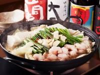 豪華うまかつ選べる鍋コース 馬刺し盛り付き 10品(120分飲み放題付)