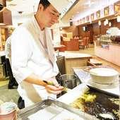 季節の野菜を使った、揚げたてを楽しめる『揚げたて天ぷら』