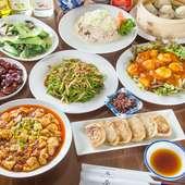 人気の中華料理9品とドリンク飲み放題の『女子会コース』