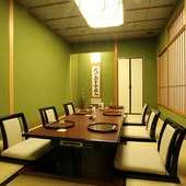 お席は、掘りごたつ式個室・テーブル席・大広間・お茶室の4種類