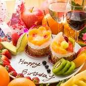 誕生日・記念日にバースデーケーキorシャンパンボトルプレゼント