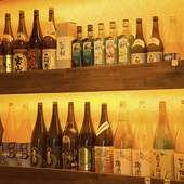 お酒が好きなら当店はピッタリ!-定番のものから珍しいものまで-