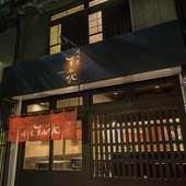 京の風情を感じるおしゃれな焼肉店で癒しのひとときを提供