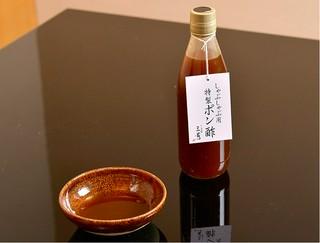 【セット内容】しゃぶしゃぶ用特製ポン酢 360ml