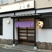 博多伝統の味を、浅草で。浅草に誕生した牛もつ鍋の新名所
