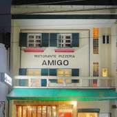 50年以上続く、本格イタリアンと洋食のお店