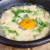まるごと食べられる石見銀山の種なし柚子が入った香り豊かな雑炊
