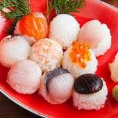 季節ごとの旬の鮮魚と野菜をつかった可愛らしい『手まり寿司』