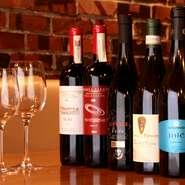 赤・白・ロゼ・スパークリングとイタリアンワインが充実しています。シェフ自ら厳選したワイン。好みを伝えれば、お料理に合った、その時の気分にピッタリの味を選んでもらえます。