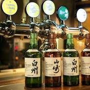 人気のプレミアム白州、プレミアム山崎のハイボールをはじめ、焼酎やワイン、日本酒などこだわりの品揃え。
