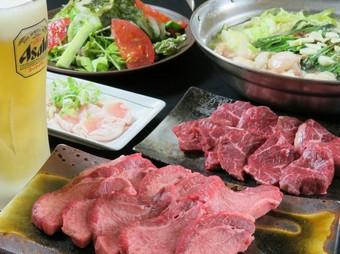 全品食べ放題(Lo70分)自慢の厚切り牛タンをはじめ、焼肉メニューだけでなく、絶品もつ鍋も食べ放題♪