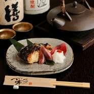日本酒や焼酎にぴったり、旬魚を使った『西京味噌焼』