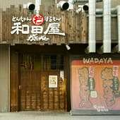 地下鉄桜通線「鶴里」駅から徒歩5分とアクセス良好