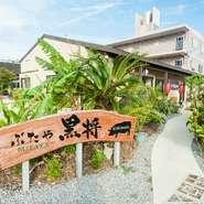 お店へと続く庭には沖縄を代表する花や木が植えられ、あたたかく出迎えてくれます。ブーゲンビリアをはじめ、ハイビスカスやがじゅまるの木など、沖縄の空気がたっぷりと感じられる小道です。