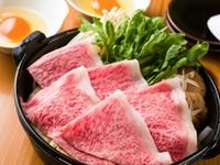 米沢牛のおいしさを食べつくすための逸品『米沢牛 牛鍋(卵1個付)』