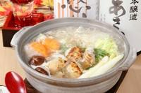 名古屋コーチンの濃厚なだしと鶏の脂のおいしさを実感する鍋
