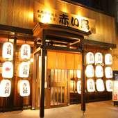たくさんの提灯が飾られた店の入口。優しい明かりに癒されます