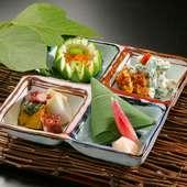 『錦秋の前菜』一例