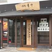 JR佐賀駅の近くで翌朝5時まで営業
