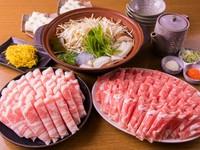 宴会におすすめ『北海しゃぶしゃぶ鍋 食べ飲み放題』