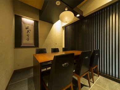 堅苦しすぎず、洗練された個室は接待に最適