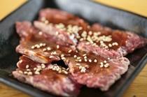 食感はお肉。クセがなく食べやすい『牛ハラミ』