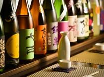 地産のものを厳選、酒店非売の日本酒や珍しい焼酎も取り揃う