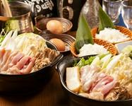 秋田の逸品料理と比内地鶏をお手軽に楽しめるコースです。クーポン5500円⇒5000円