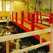 和風庭園を眺めながら、ゆったりとお食事を。