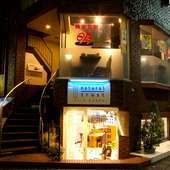 千葉大学の正門前、中二階にあるお店です