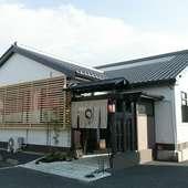 駐車場完備、和風の落ち着きある鰻・和食料理店
