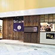 浅草ROXの東側にニューオープンしたROX3Gの1Fにあるお店です。【伊勢屋】の味を守りながら独自に改良を加えた「タレ」やいけす飼いの「穴子」などあふれんばかりのこだわりを最大限に表現。