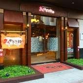 宮崎牛鉄板焼ステーキの名店【みやざき館】が関西初出店