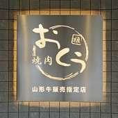 藤沢駅から徒歩すぐの好立地!