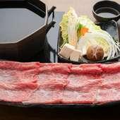 お肉の旨みと甘みが違いがわかる『特選黒毛和牛のしゃぶしゃぶ』
