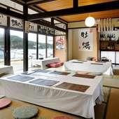 畳敷きが気持ち良い、広々とした空間で過ごしやすい店内