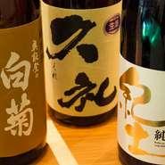 主人の日本酒好きが高じて誕生した居酒屋のため、随時入れ替わるラインアップは充実。およそ20銘柄が常に揃います。純米&本醸造を多めに、純米吟醸&吟醸を少しというセレクトは「食中酒がメイン」だから。