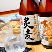日本酒、焼酎、ビール、サワーなどの『各種お酒』を豊富にご用意