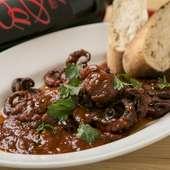 本場ナポリでも人気のあるメニューを明石の食材で! 『明石産タコの柔らかトマト煮込みバケット添え』